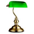 Globo - Настолна лампа 1xE27/60W/230V